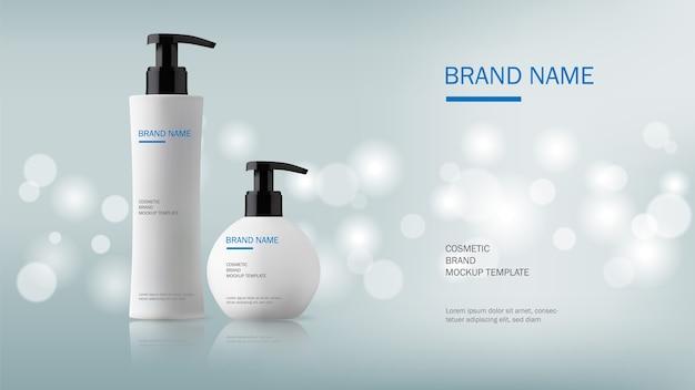 Cosmetic design template