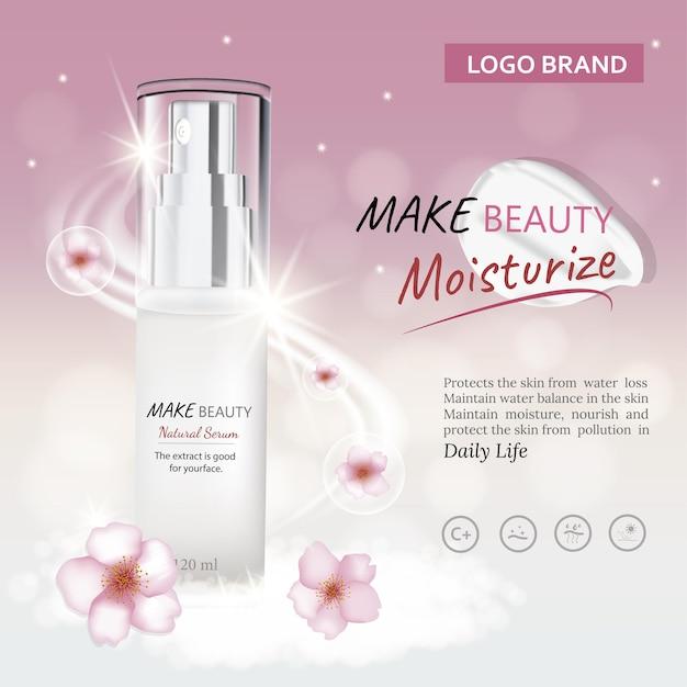 디자인 광고 포스터 프레젠테이션을 위한 물방울 병 템플릿에 포함된 화장품 에센스