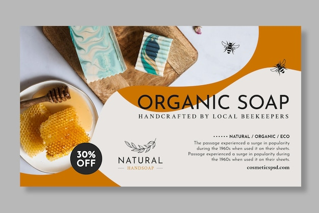 Cosmetic horizontal banner template Free Vector