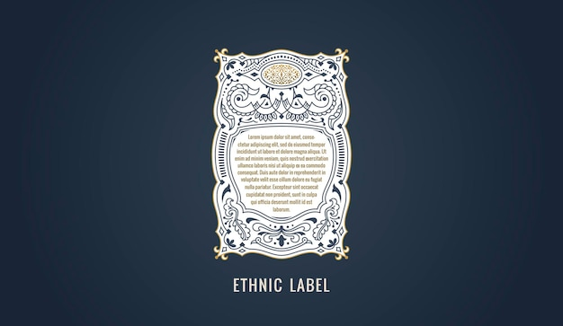 モダンな紋章フレームとロゴの化粧品ラベル