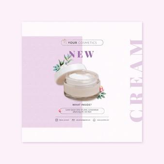 化粧品の正方形のチラシテンプレート Premiumベクター