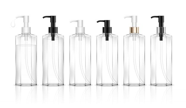 ディスペンサーポンプが付いている化粧品の透明なびん。ジェル、ローション、クリーム、シャンプー、バスフォーム用の液体容器。美容製品パッケージ。図。