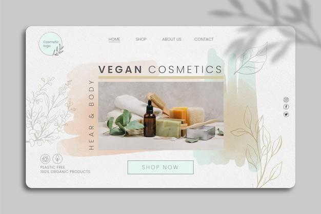 写真付きの化粧品の web テンプレート
