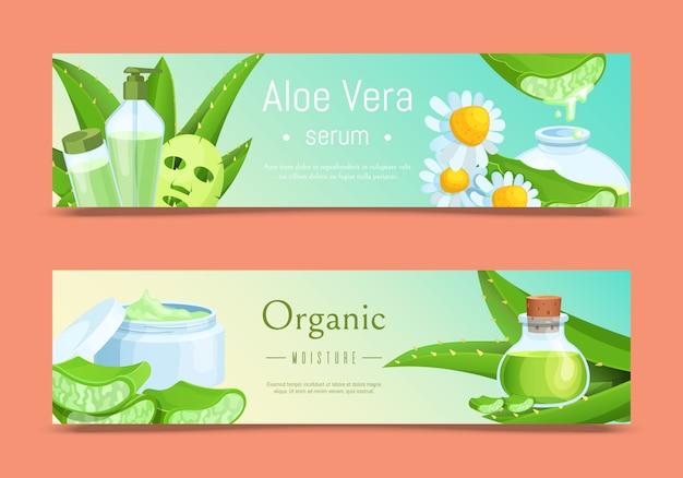 化粧品バナーイラスト、アロエベラオーガニック自然化粧品美容製品。スキンケアのための緑の葉の植物。