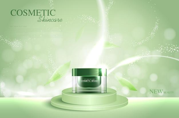 化粧品またはスキンケアゴールド製品広告緑のボトルと背景のきらびやかな光の効果のベクトル