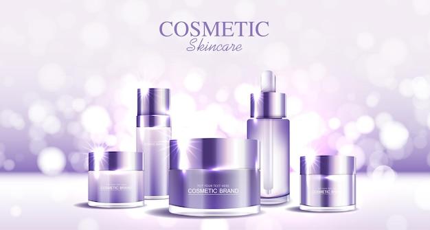 化粧品またはスキンケアゴールド製品広告紫色のボトルと背景のきらびやかな光の効果のベクトル
