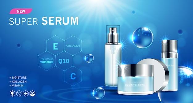 병 및 파란색 배경 빛나는 조명 효과 벡터가 있는 화장품 또는 스킨 케어 제품 광고