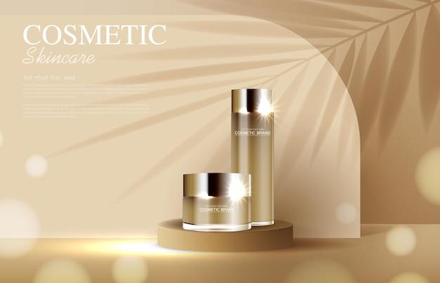 茶色と葉の美容製品のボトルバナー広告付きの化粧品またはスキンケア製品の広告