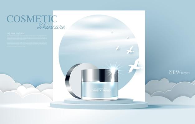 미용 제품 하늘과 구름에 대한 병 배너 광고가 있는 화장품 또는 스킨 케어 제품 광고
