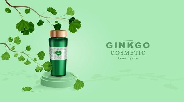 화장품 또는 스킨 케어 제품. 병 모형과 은행 나무 잎
