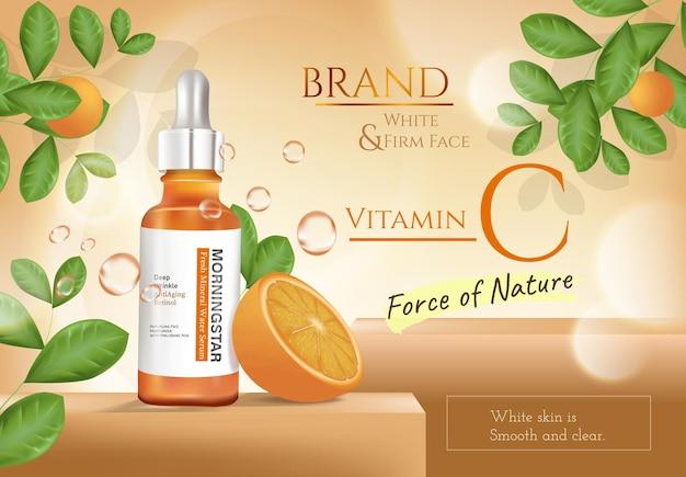 화장품 오렌지 제품 광고 비타민 c는 잎과 오렌지 얼굴 스킨 케어로 조롱합니다.