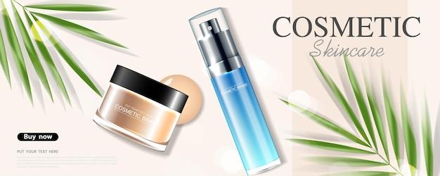 化妆品或护肤产品的广告带瓶,热带树叶。矢量插图设计。
