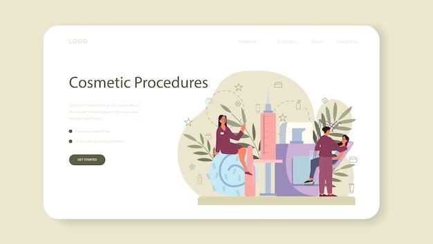 Веб-баннер косметолога или целевая страница, уход за кожей и лечение. молодая женщина с проблемой плохой кожи. проблемная кожа, дерматологические заболевания.