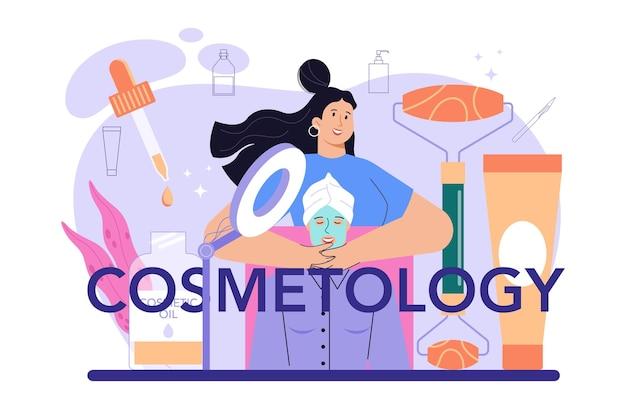 美容タイポグラフィヘッダースキンケアと治療手順