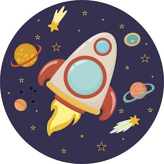 어린이를 위한 우주, 원형, 벡터 삽화. 평평한 스타일의 로켓과 행성.