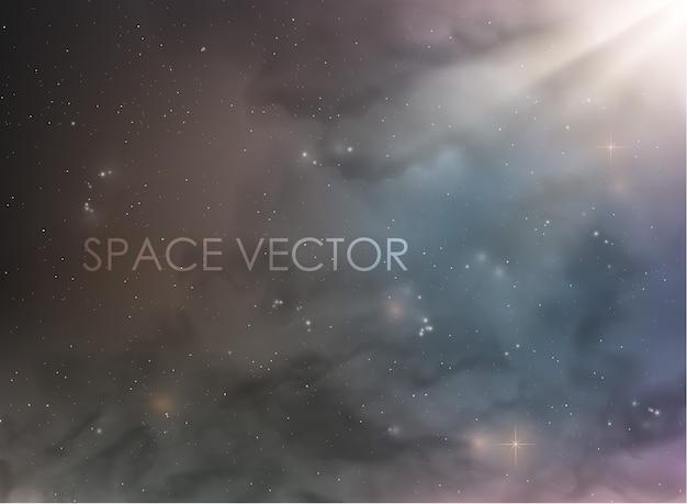Космическое пространство с туманностью и дымом, звезды на заднем плане