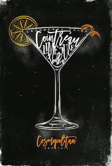 Космополитичный коктейль с надписью клюквенный сок, куантро, водка, лайм в винтажном графическом стиле, рисунок мелом и мелом на фоне классной доски