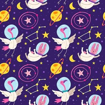 Cosmos   flat seamless pattern