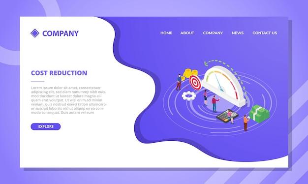 아이소 메트릭 스타일 벡터 일러스트와 함께 웹 사이트 템플릿 또는 방문 홈페이지 디자인에 대한 비용 절감 개념