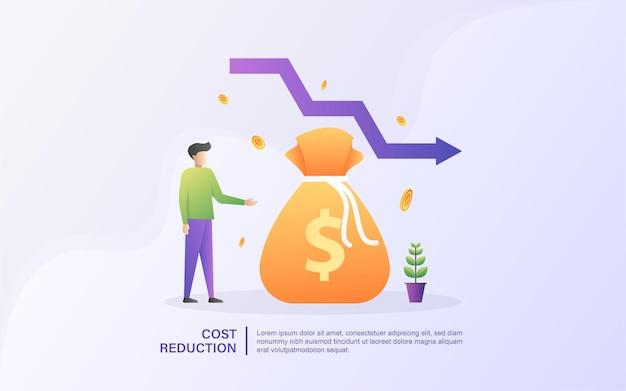 コスト削減のコンセプト