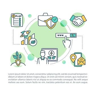 コスト節約のコンセプトのアイコンとテキスト。支出財務計画。生態系企業。 pptページテンプレート。線形イラストのパンフレット、雑誌、小冊子要素