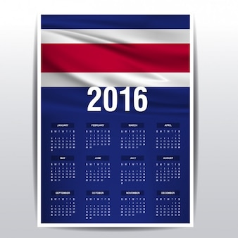 Коста-рика календарь 2016