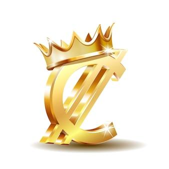 コスタリカとサルバドールのコロン通貨記号、金色の王冠、金色のお金の記号、白い背景に