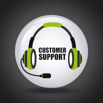 Поддержка клиентов