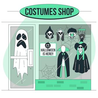 Costumes shop concept illustration