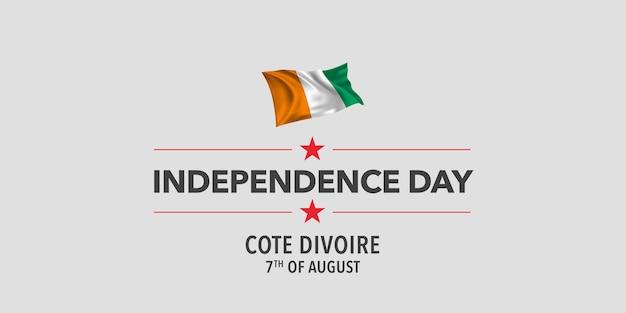 Кот дивуар счастливый день независимости баннер. праздник кот-д'ивуара 7 августа дизайн с развевающимся флагом как символ независимости
