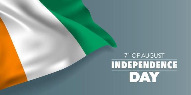 Кот дивуар с днем независимости поздравительный баннер