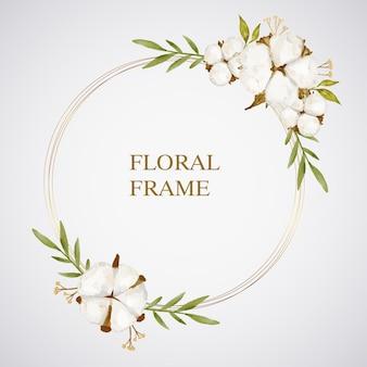 綿花水彩花フレーム