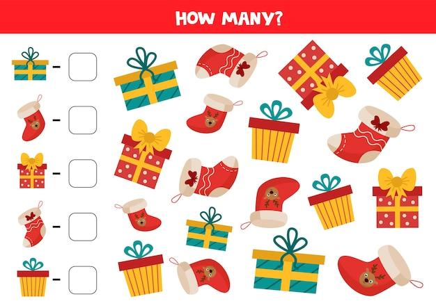 Подсчитайте все рождественские подарки и носки. запишите правильный ответ. математическая игра для детей.