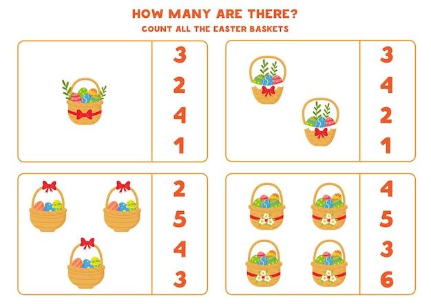 卵でいっぱいのすべてのイースターバスケットを数える