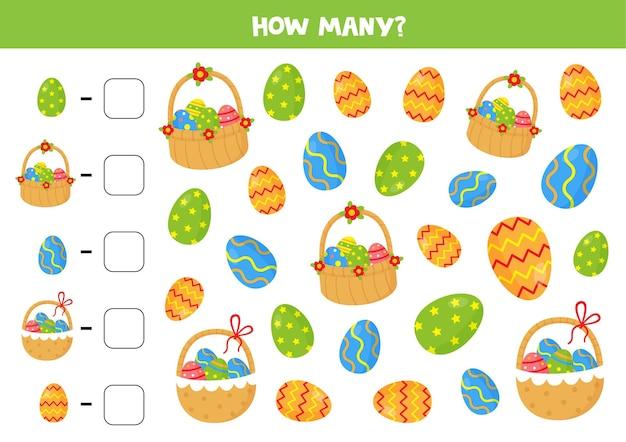 Подсчитайте все пасхальные яйца и пасхальные корзины и напишите правильные ответы
