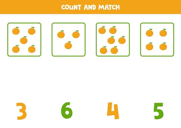 모든 오렌지를 세고 정답과 일치시킵니다. 아이들을위한 교육 수학 게임.