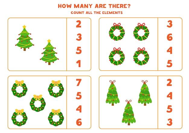 すべての花輪とクリスマスツリーを数えます。子供のための教育数学ゲーム。