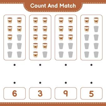 カウントして一致させるコーヒーカップの数を数え、正しい数と一致させる