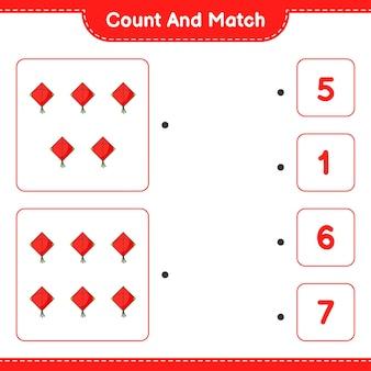 カイトの数を数えて一致させ、正しい数と一致させます