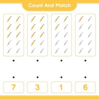 傘の数を数えて一致させ、正しい数と一致させます