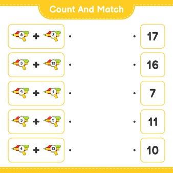 数えて一致し、水鉄砲の数を数えて、正しい数と一致します
