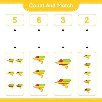 水鉄砲の数を数えて一致させ、正しい数と一致させます