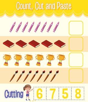 子供のためのカウント、カットアンドペースト数学ワークシート