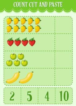 子供のためのカウント、カットアンドペーストの数学ワークシート