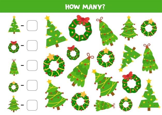 クリスマスのモミの木とクリスマスリースがいくつあるかを数えます。子供のための数学のゲーム。