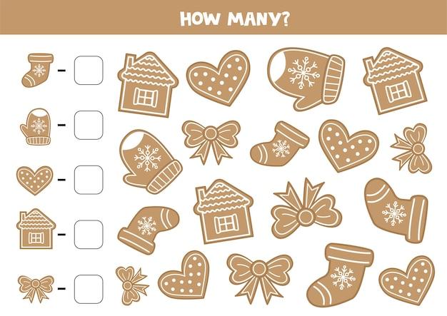 진저 브레드 쿠키가 몇 개 있는지 세어보세요. 어린이를위한 수학 게임.