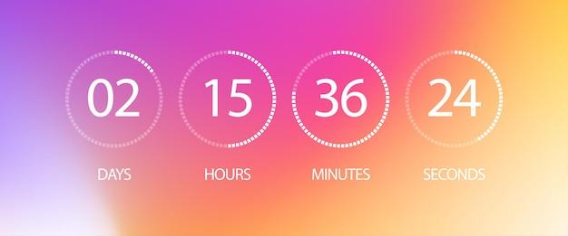 日時間分秒のサークルを備えたカウンタータイマーウェブページ今後のイベントuiアプリデジタル