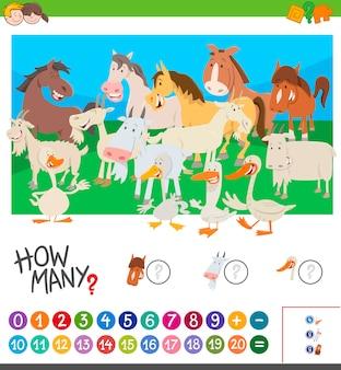 농장 동물 활동 계산