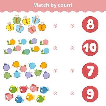 子供のためのカウントゲーム写真の動物を数え、正しい答えを選択してください