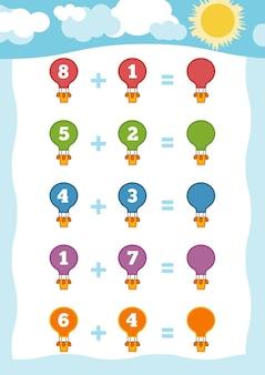 子供のためのカウントゲーム画像の数字を数える風船で足し算ワークシート